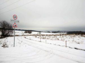 Березка-4 дача зима