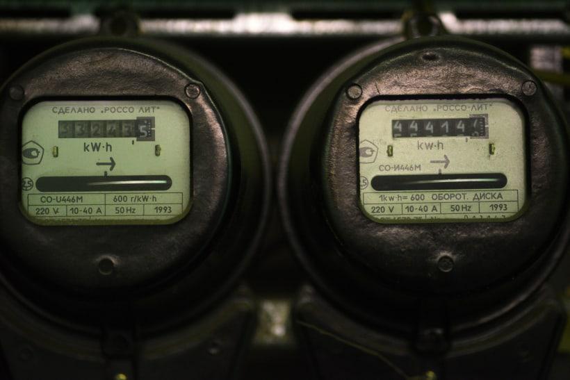 Электроэнергия подмосковье