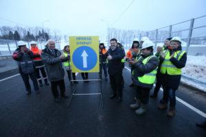 Сергиев посад новая дорога