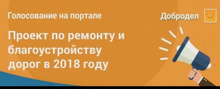 Бужаниново-Гальнево ремонт дороги