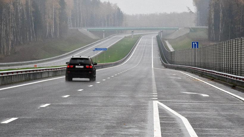 Новая платная дорога в Московской области