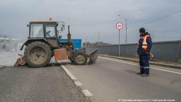 Ремонт Ярославского шоссе 2018