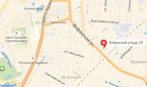 Карусель гипермаркет Сергиев Посад как добраться