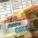 Новые тарифы на электроэнергию в Подмосковье. Березка-4