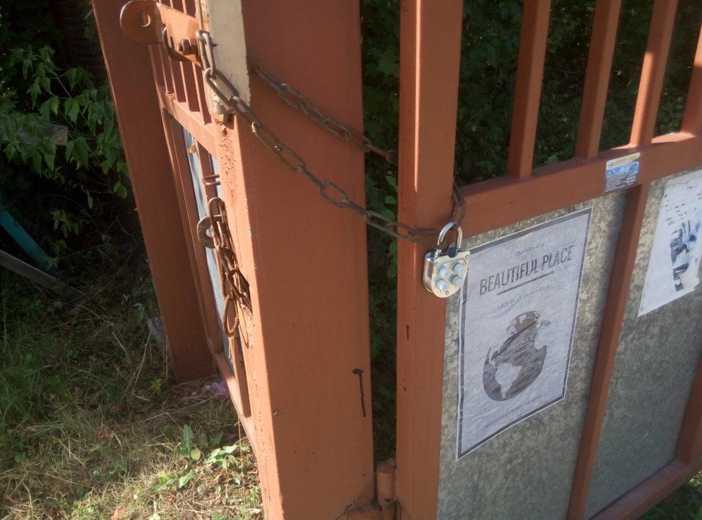 Замок перекладины на воротах СНТ Березка-4