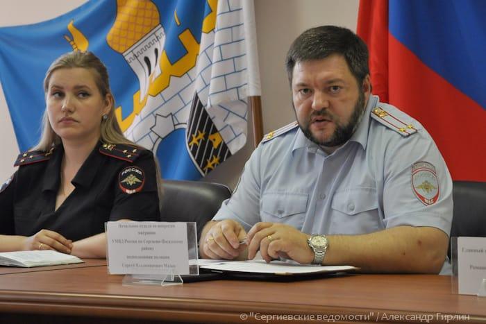 Загранпаспорт оформление Сергиев Посад
