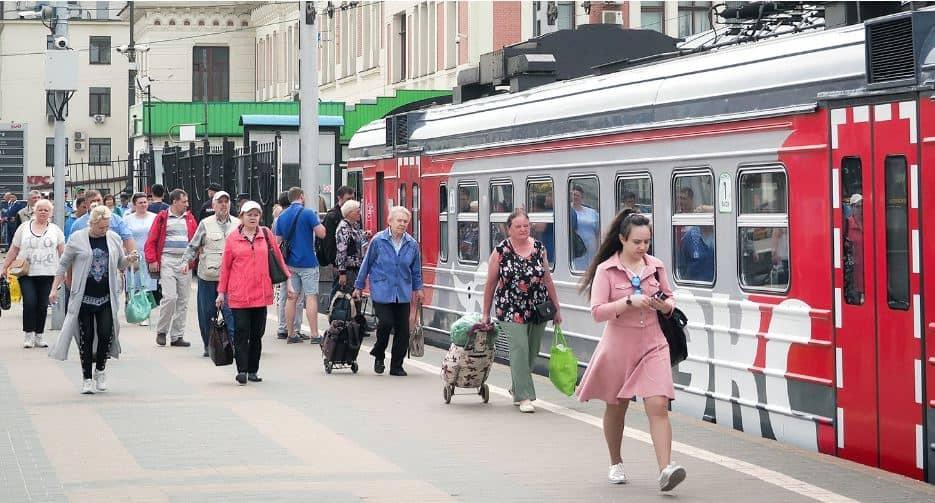 Льгота на проезд в железнодорожном транспорте