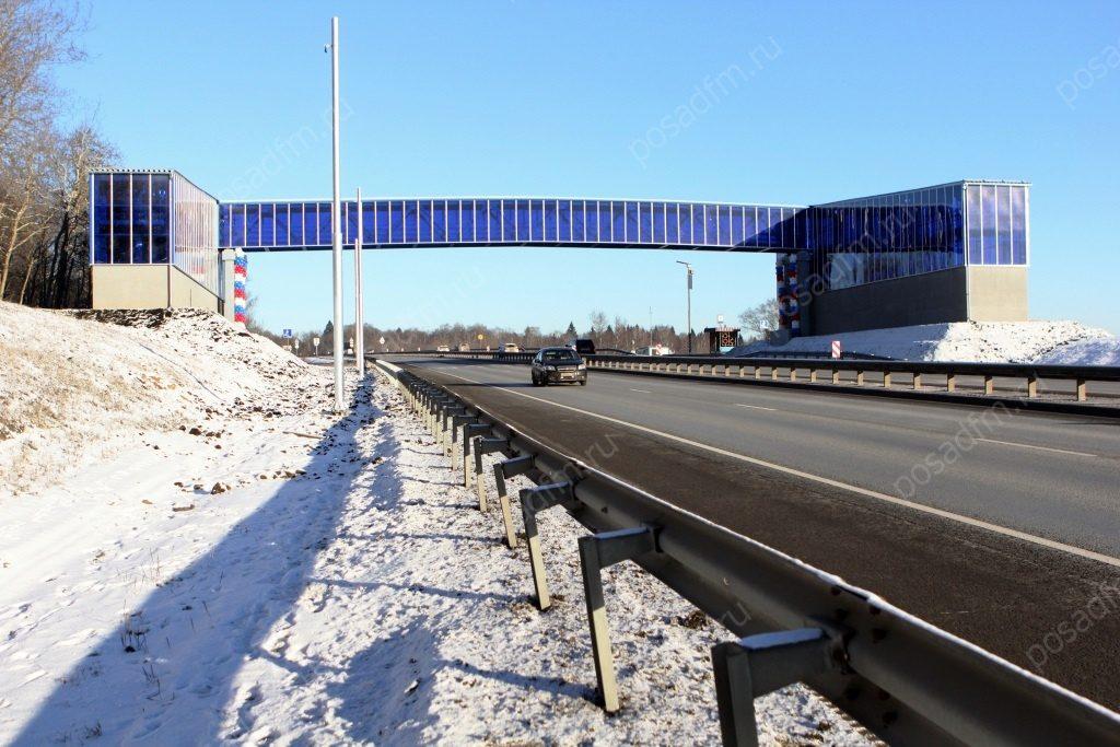 Новый пешеходный переход на Ярославке в Пушкино