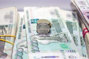 Страхование от банкротства