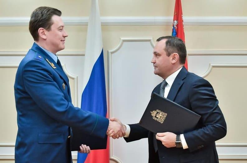 Прокурор Московской области Сергей Забатурин