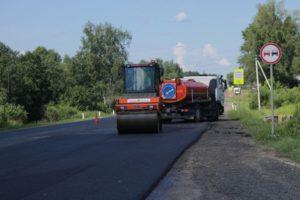 Строительство дорог в Сергиево Посадском Районе