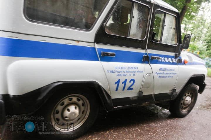 Кража в Сергиево посадском округе