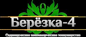 СНТ Берёзка-4