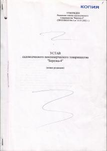 ustav-01
